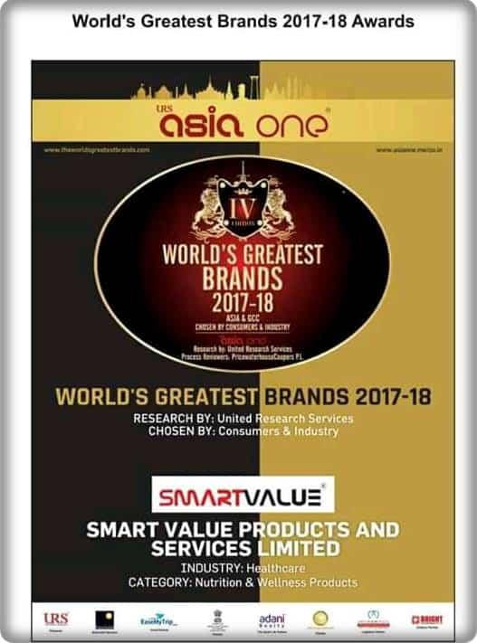WORLD GREATEST BRAND