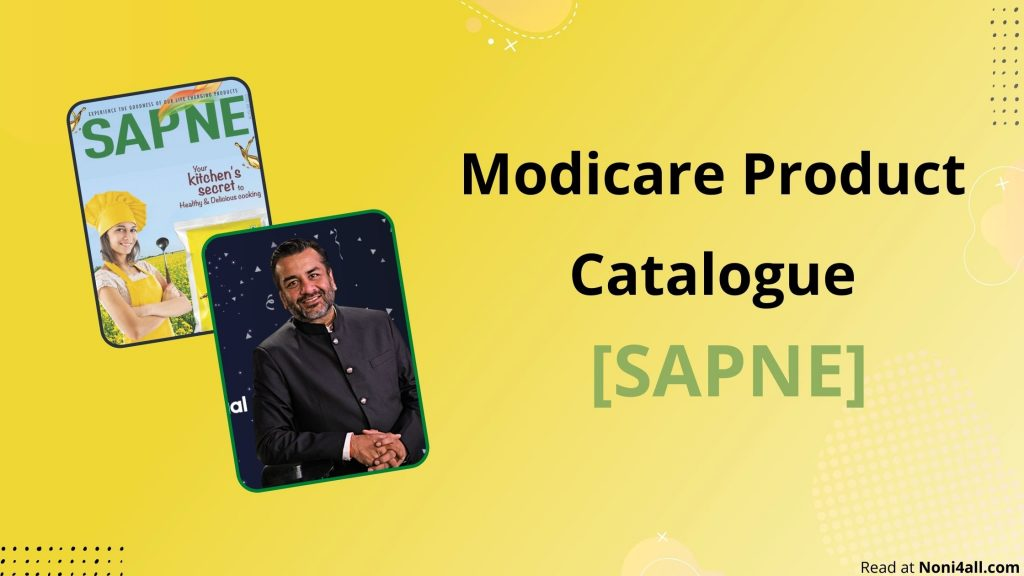 Modicare Product Catalogue PDF