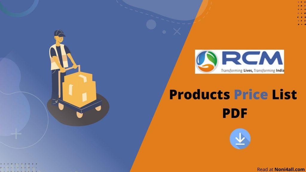 RCM Products Price List